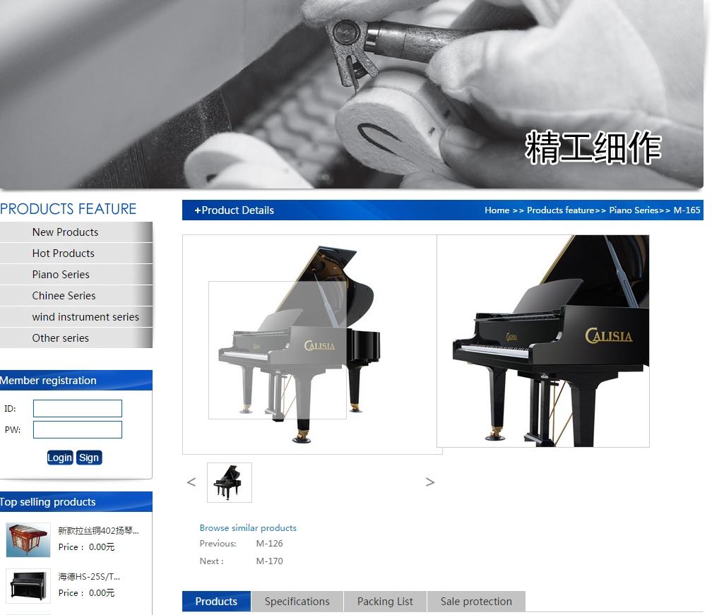 Nie mniej stylowy fortepian.