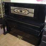 Fabryka pianin K. Chamski w Bydgoszczy