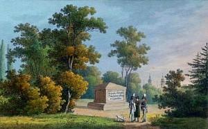 Pomnik Poniatowskiego pod Lipskiem